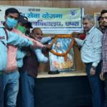 राष्ट्रीय सेवा योजना ने जय प्रकाश विश्वविद्यालय छपरा में मनाया संत रविदास जयंती