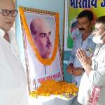 डॉ श्यामा प्रसाद मुखर्जी का बलिदान दिवस