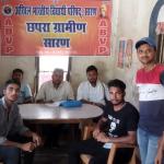ABVP ग्रामीण क्षेत्र के संयोजक बने अर्पित राज।